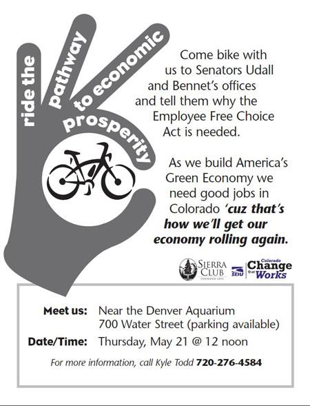 Poster-for-EFCA-rally
