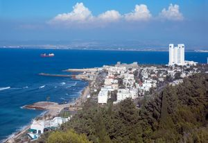 Haifa Mt. Carmel