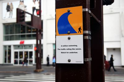 Haiku sign NYC DOT