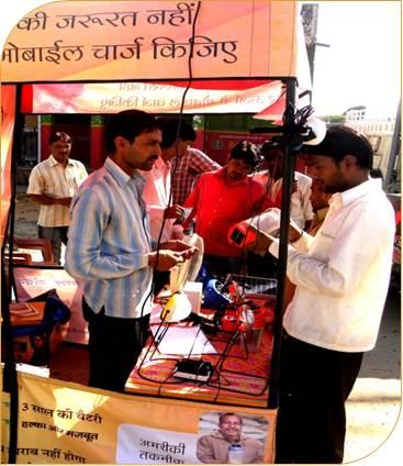 FM Solar Vendor