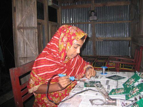 Grameen Engineer