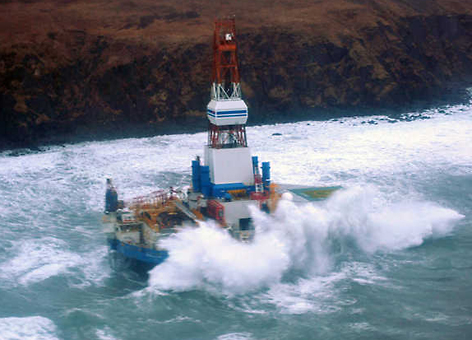 Kulluk-grounding-kodiak-island-alaska-waves-crash_coast-guard