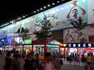 Yao Ming is a towering figure in China